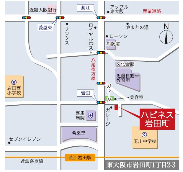 岩田町1丁目 現地案内図